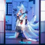 Yahoo!桜の恋アズールレーン 風 加賀 風 コスプレ衣装 イベント パーティー コスチューム 変装 uw250