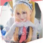 Yahoo!桜の恋コスプレ衣装  小林さんちのメイドラゴン 風 トール 風コスチューム ハロウィン 文化祭 コミケ イベントuw519