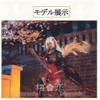 時間限定セール Fate Grand Order コスプレ 魔神(人)、沖田総司 風 コスプレ衣装 FGO コスチューム フェイト グランドオーダー uw589
