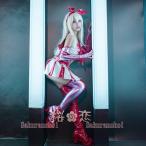 Fate Grand Order コスプレ Fate/kaleid liner プリズマイリヤ レースクイーン コスプレ衣装 FGO uw661
