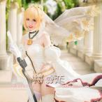 Fate Grand Order 花嫁衣装 風 ネロ・クラウディウス 風コスプレ衣装 コスチュームyz004