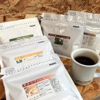 コーヒーサクラのコーヒー豆まとめ買い5個セット