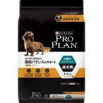 ピュリナプロプラン オプティライフ 超小型犬〜小型犬成犬用 7kg
