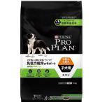プロプラン 中型犬・大型犬 子犬用 免疫力維持のサポート チキン 12kg