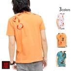 碧 金魚すくい半袖Tシャツ 和柄 和風 きんとと 京都 手描き あお sale 30%OFF