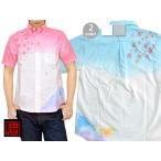サクラスタイル15周年企画・別注手描き半袖シャツ「富士山と桜」 碧 和柄 和風 さくら 染