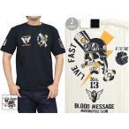 LIVE FAST半袖Tシャツ BLOOD MESSAGE ブラッドメッセージ スカル バイカー 髑髏 エフ商会 BLST-1010