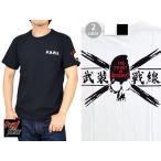 武装戦線四代目半袖Tシャツ クローズ×ワーストコレクション 送料無料 武装戦線 漫画 NCR-12