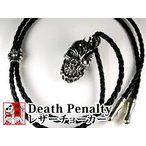 【送料無料】銀燭(ぎんしょく)◆「Death Penalty」レザーチョーカー/和柄