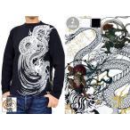 龍虎に風雷神刺繍長袖Tシャツ 絡繰魂 和柄 和風 ロンT 風神 トラ 竜 264371