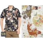 半袖コットンアロハシャツ 金粉跳ね鯉 衣櫻 SA1192 和柄 和風 日本製 国産 コイ ハワイアン
