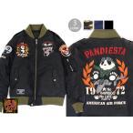 AIR-FORCE FIGHTER L2-Aジャケット PANDIESTA JAPAN 598858 パンダ パンディエスタ ミリタリー アウター 刺繍 送料無料