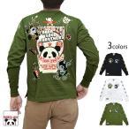 風神雷神ソウル長袖Tシャツ PANDIESTA JAPAN 539201 パンディエスタ パンダ 刺繍 和柄 和風 ロングTシャツ