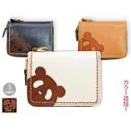 ショッピングラウンド 熊猫レザーワークス ラウンドジップ二つ折りレザー財布 PANDIESTA JAPAN パンダ ウォレット 本革 送料無料