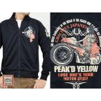 ショッピングジャージ ジャージ「バイク」 Peak'd Yellow PYJS-200 ピークドイエロー 和柄 和風 着物 花魁 姉御 トラックジャケット 送料無料