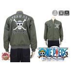 【予約商品】麦わらの一味海賊旗ナイロンジャケット(OPMA-001)◆TEN STRIKE
