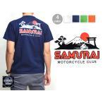 サムライ二輪車倶楽部半袖Tシャツ MCT16-101 サムライジーンズ 送料無料 日本製 samurai jeans