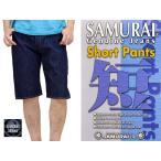 ショートパンツ サムライジーンズ SAMURAI JEANS 送料無料 日本製 デニム 短パン S310SP17