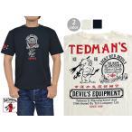 Signboard半袖Tシャツ TEDMAN テッドマン TDSS-456 エフ商会 アメカジ レッドデビル
