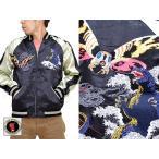 モスラ対ゴジラ柄刺繍スカジャン TEN STRIKE TSK-M00223 テンストライク リバーシブル コラボ 送料無料