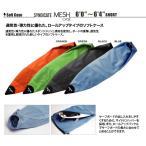 ショッピングサーフ SYNDICATE(シンジケート)・サーフボード用ボードケース・メッシュケース/6'0-6'4SHORT