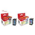 送料無料 キャノン BC-345+346 ブラック・カラーセット 純正互換リサイクルインクカートリッジJit BC-345+BC-346 JIT-C345B JIT-C346C