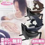 コンビ クルムーヴ スマート エッグショック JJ-600 ISOFIX ホワイトレーベル culmove チャイルドシート 新生児 回転式 幼児
