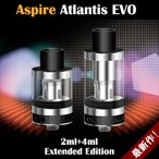 【正規品】Aspire Atlantis EVO Extended Kit(4mlタンク付属)