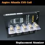 Aspire Atlantis EVO クリアロマイザー 交換用コイル Replacement Atomizer