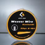 GeekVape Weaver Wire (ウエーバーワイヤー) Geek Vape