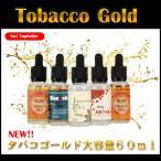 【ショップ限定】HiLIQ プレミアムリキッド TobaccoGold タバコゴールド 大容量60ml