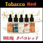 【ショップ限定】HiLIQ  プレミアムリキッド Tabacco RED タバコレッド 30ml
