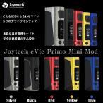 Joytech eVic Primo Mini battery 80W Kit ジョイテック