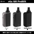 【正規品】Joytech eGo AIO ProBOX スターターキット