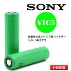 【20A】Sony US 18650 VTC5  ソニーリチウムイオンバッテリー