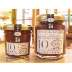 『いちごスイートバジル黒胡椒』無添加・低糖度のコンフィチュール(ジャム)。岡山産のいちごを使用。まさに今が旬の果物を食べているようなナチュラルな味わい