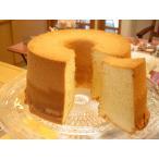さくらやまシフォンケーキ『バニラ』 *まるで赤ちゃんのほっぺのように柔らかい、無添加でお砂糖控えめのケーキ。小さなお子様のおやつにもどうぞ。