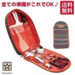 SakuraZen バーベキュー 調理器具 BBQ セット キャンプ アウトドア 防災 9ピース (エスニック)