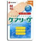 ニチバン  ケアリーブ 防水タイプ Mサイズ 40枚  衛生医療品
