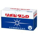 【大正製薬】リポビタンD100ml×10本入り【医薬部外品】