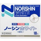 第(2)類医薬品 アラクス  ノーシンホワイト細粒 18包