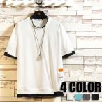 トップス 半袖Tシャツ メンズ 大きいサイズ メンズTシャツ 丸首Tシャツ 夏 春 M L XL 2XL 3XL 4XL 5XL 夏Tシャツ メンズ用 4色