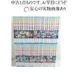 DRAGON BALL−ドラゴンボール- 全巻セット 全42巻 完結  / 鳥山明 / 集英社