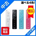 Wii リモコン (シロ) 任天堂 コントローラー