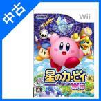 訳あり品  任天堂 Wii  星のカービィ Wii [Nintendo Wii]