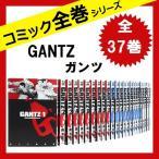 GANTZ [ガンツ]  全37巻  全巻 セット 中古