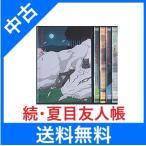 続 夏目友人帳 第2期 レンタル版 全5巻 全巻セット DVD