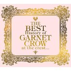 GARNET CROW THE BEST History of GARNET CROW at the crest...(初回限定盤)Limited Edition