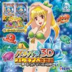 パチパラ3D プレミアム海物語 ~夢見る乙女とパチンコ王決定戦~ - 3DS
