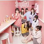 Sing Out! (通常盤)シングル, マキシ 乃木坂46 同梱不可商品